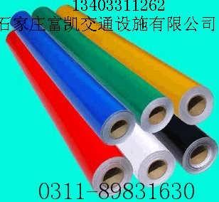 甘肃兰州反光膜优质供应商可切片切卷13403311262兰州反光膜银川反光膜