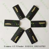 03021637S01 Siemens X系列feeder按键贴纸 西门子X