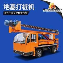 建筑轮式地基打桩机厂家 建筑工地打桩机报价