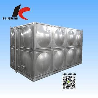 科诚KC不锈钢模块化组合水箱
