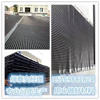 赤峰2公分车库排水板|包头白色土工布-泰安市程源排水工程材料有限公司