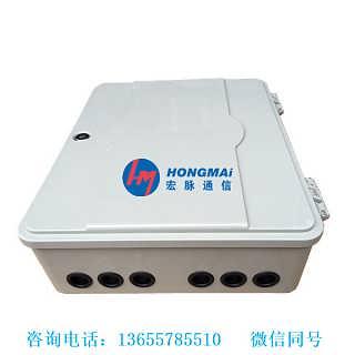 72芯光纤配线箱【实拍效果图片】-宁波宏脉通信科技有限公司