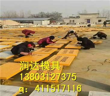 长岭县  燃气标志桩  供应信息-保定市正同塑料制品有限公司