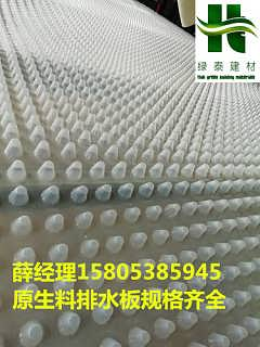 覆土用太原��炫潘�板丨15高原生料排水板