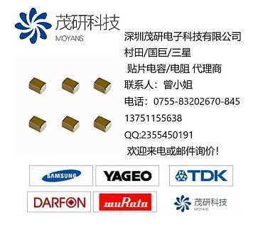 yageo代理0402 ��巨�容代理 ��巨深圳代理 ��巨�容