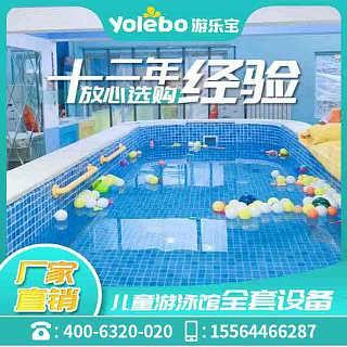 室内大型钢构式泳池设备厂家游泳池设备组装池设备