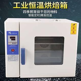 海南供���材海�r干�商用小型烘干箱�F��r格