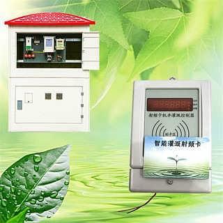 农业灌溉新装备智能频卡控制器-德州微农电气科技有限公司-
