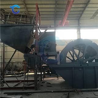 轮斗式洗山砂洗砂机 高效制砂洗砂机直销