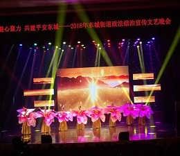 东莞舞蹈团/东莞舞蹈/东莞舞蹈队表演提供