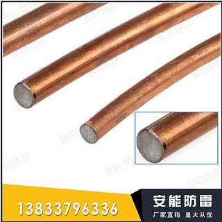 需要铜包钢圆线请咨询安能厂家-河北安能防雷设备科技有限公司