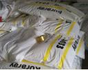 日本电绝缘 SEBS 可乐丽/4033 耐候性 耐化学性 高耐热-佛山市瑞盛塑胶有限公司-销售部