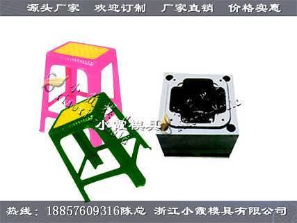 儿童凳注射模具-台州市黄岩小霞模具有限公司