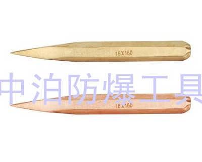 防爆机械冲子-河北中泊防爆工具集团有限公司(直销一科)