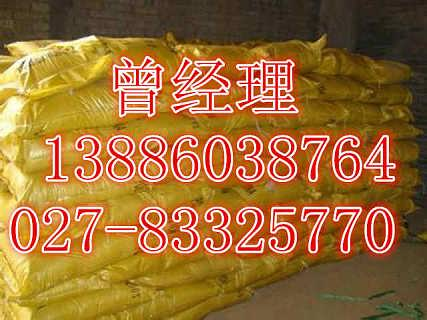 武汉活性磷酸钙生产厂家-湖北兴银河化工有限公司