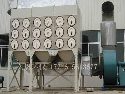 泌阳斜插式滤筒除尘器厂家当天发货-河北久恩环保设备有限公司