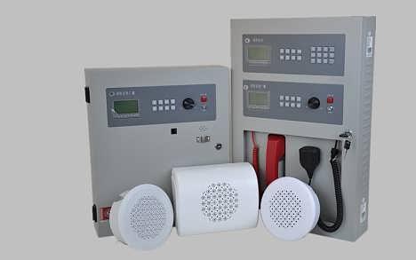 消防应急广播设备-北京恒业世纪科技股份有限公司