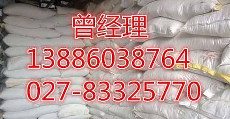 武汉褐煤蜡生产厂家-湖北兴银河化工有限公司