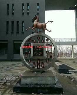 �v空�w�R雕塑 不�P��R雕刻