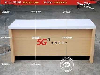 中国联通5G业务受理台厂家
