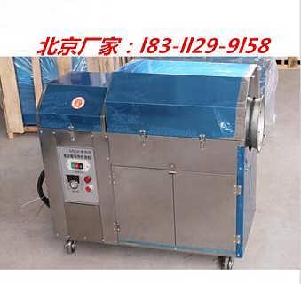 节能环保花生炒货机-新款不锈钢炒面粉机器-立式大锅电炒货机厂家-小型全电炒板