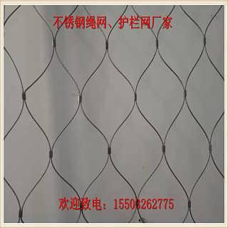304钢丝网,304L不锈钢丝网,卡扣式304钢丝网-河北聚隆丝网制品有限公司