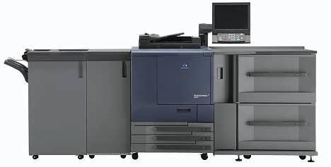 柯美C7000彩色复印机原装进口-郑州友联办公设备有限公司