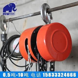 手动电动葫芦1t电动倒链1吨3米电动葫芦-河北悍象起重机械有限公司-电动葫芦