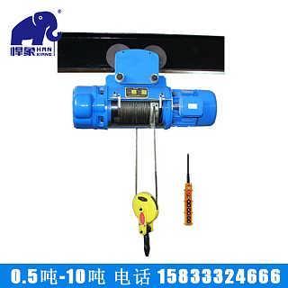 镀锌电动葫芦1吨3米6米9米防腐电动葫芦-河北悍象起重机械有限公司-电动葫芦
