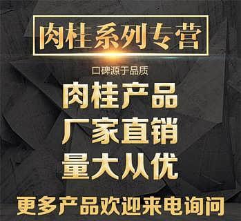 肉桂酸苯乙酯湖北厂家|供应商-武汉能迈科实业有限公司-业务五部