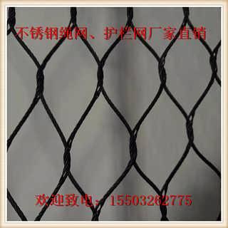 编织型大格网,编织大眼网,编织型钢丝大眼网-河北聚隆丝网制品有限公司