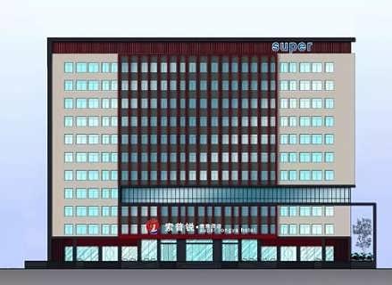 索普锐容雅酒店-北京索普锐国际酒店管理有限公司