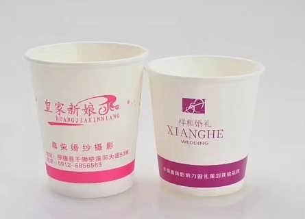 昆明五华区纸杯生产厂家-郑州市太行影楼用品有限公司.