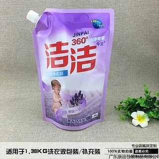 厂家专业定制 1.5L洗衣液包装袋 柔顺剂包装袋 自立吸嘴袋