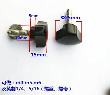 成都胶头螺帽的产品使用质量的加工规定是怎么进行的