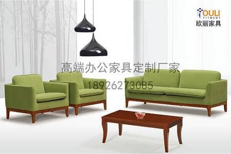 现代布艺沙发定做,广州欧丽办公家具定制厂家