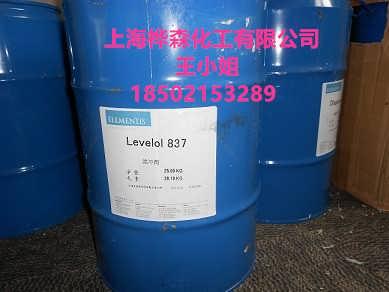 进口消泡剂BYK-A530毕克环氧消泡剂