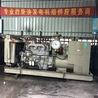 原装未动350KW二手康明斯柴油发电机组-东莞市怡远机电设备有限公司-网销部