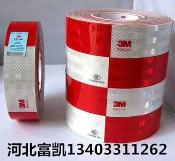 河北石家庄反光膜标志牌反光膜批发13403311262工程级反光膜反光胶带