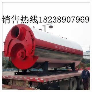 燃气热水锅炉2吨卧式厂家直销