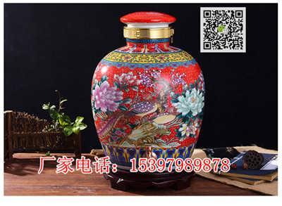 供应大陶瓷酒坛厂,批发仿古雕刻陶瓷酒缸,景德镇瓷器酒瓶酒具