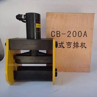 承装承修液压弯排机  资质升级50-125mm液压弯曲机