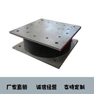 供应建筑铅锌橡胶支座I型(LRB-I) 来图量身订做