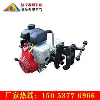 NZG-31型钢轨内燃钻孔机厂家直销-济宁圣泽矿业设备有限公司-