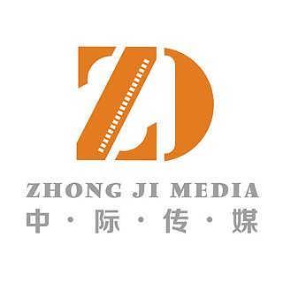广告宣传册设计公司 青岛企业画册设计 中际传媒