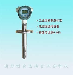 HSYX-1000在线防爆原油含水分析仪