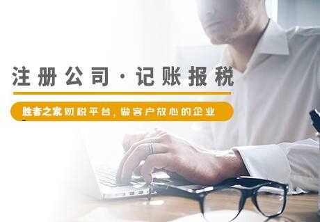 深圳外资公司增资怎么办理