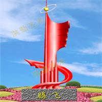 渭南园林景观雕塑A渭南不锈钢雕塑-衡水洪勋艺术钢构有限公司销售部