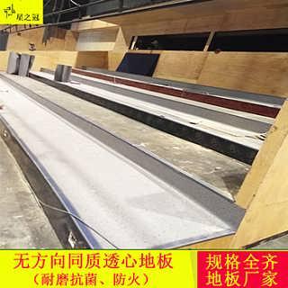 办公室寒假博白PVC地板价格室内降噪防滑木纹PVC地板现货