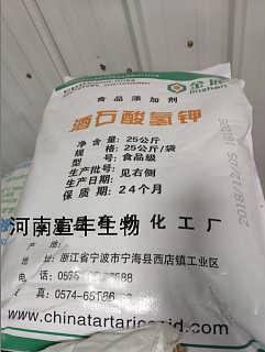 食品级酒石酸氢钾价格 食品级塔塔粉厂家